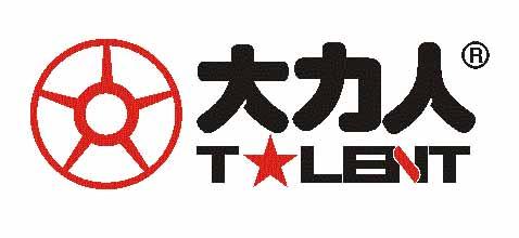 天津大力人机械有限公司