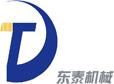 济南东泰包装机械公司