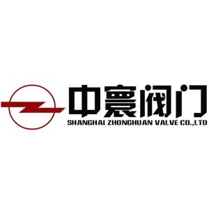 上海中寰阀门有限公司