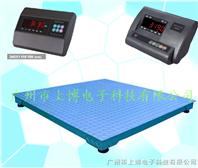 OCS-5吨电子地磅价格︱3吨带斜坡电子地磅价格︱2T电子平板秤