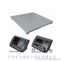 品质至上电子地磅,1吨地磅称价格,2吨电子磅秤报价,3吨地磅