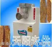 天阳TYL-100麻辣条机