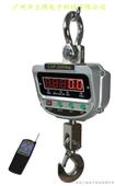 超低价供应电子吊称︱电子吊秤︱电子吊称︱电子吊秤︱电子吊磅秤
