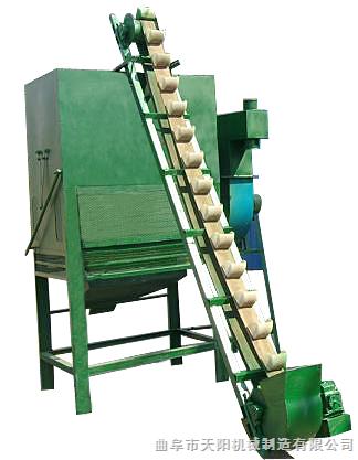 天阳风冷式颗粒饲料干燥机