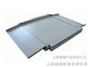 张家界1T电子磅秤,益阳2T地磅秤,郴州5吨电子磅秤厂