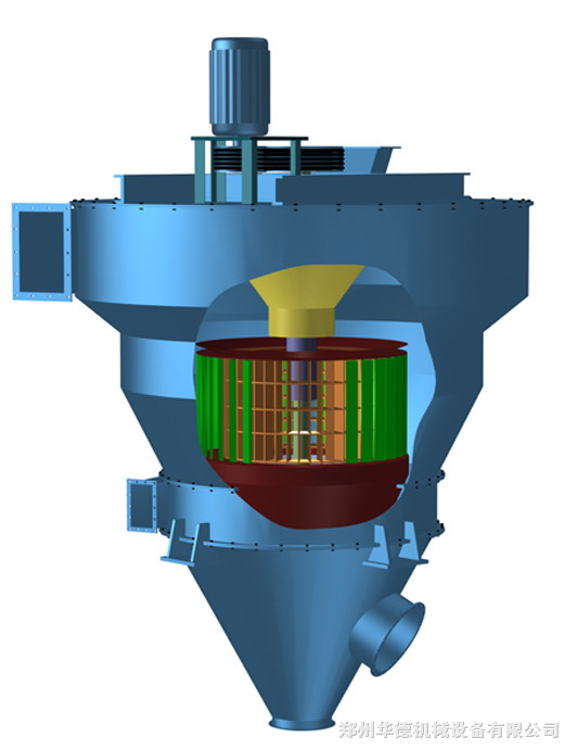 气流分级机 华德气流分级机 新型气流分级机