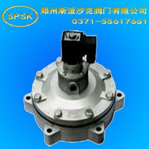 脉冲电磁阀 郑州斯派沙克阀门『型号、结构、尺寸、标准』