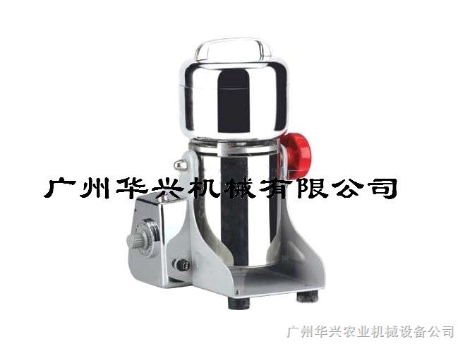 家用万能粉碎机 高速粉碎机,芝麻粉碎机,小型粉碎机,万能粉碎机 家用辣椒粉碎机