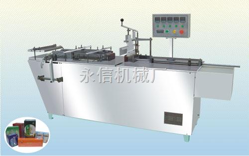 茶叶盒透明膜(玻璃纸)包装机