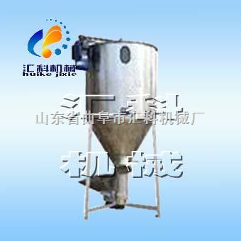 饲料混合器_供应不锈钢立式搅拌机