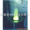 供应无风机生物质秸秆气化炉