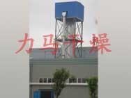 壓力式噴霧干燥機價格www.china-dryer.cn