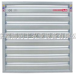 北京溫室降溫風機