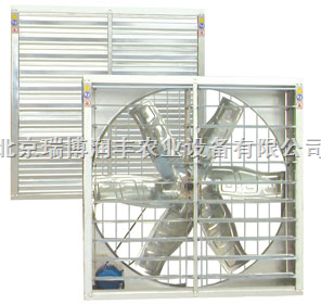 畜禽养殖专用风机