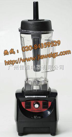 佳维商用沙冰机\果汁搅拌机\食物料理机