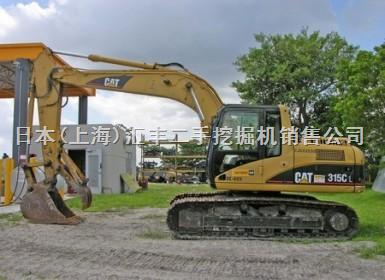 二手挖掘机 二手卡特挖掘机CAT312B