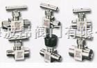 进口压力表针型截止阀 压力表针型截止阀 压力表阀