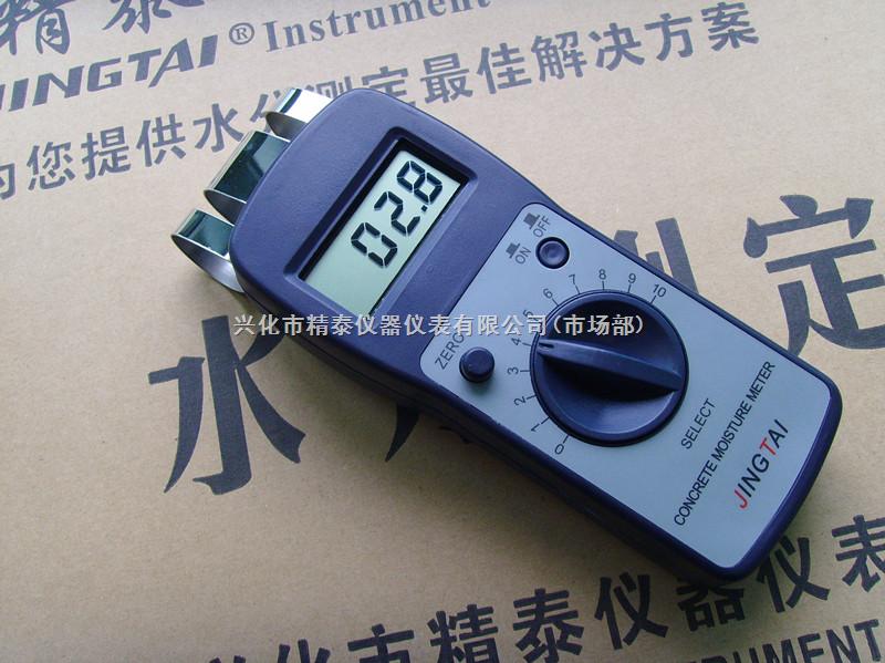 精泰牌JT-C50墙面地面水分仪 混凝土水分测定仪