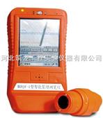 BJQF-1型智能裂缝测宽仪(筑龙仪器):