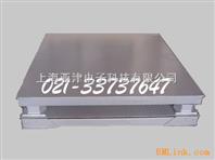防爆电子磅-广州1T防爆电子磅 顺德1T防爆区电子磅
