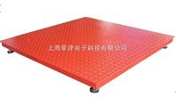 防爆电子磅-广州2T防爆电子磅 顺德2T防爆区电子磅