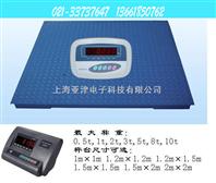 防爆电子磅-广州5T防爆电子磅 顺德5T防爆区电子磅
