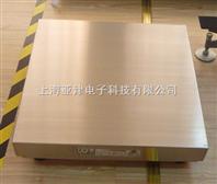 不锈钢防爆地衡-广州不锈钢防爆地衡 顺德防爆地衡