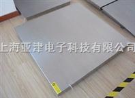 不锈钢防爆地衡-广州化工专用地衡 顺德专业防爆衡