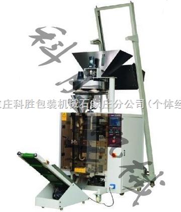220自动包装机 大枣包装机 煤采样自动包装机