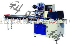 450枕式包装机
