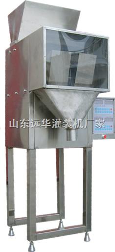 湖南颗粒称重包装机∏长沙颗粒包装设备