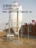 加工玻璃钢饲料塔