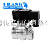 进口防爆电磁阀 美国富兰克品牌