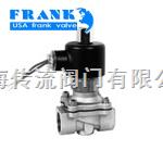 进口直动式电磁阀 美国富兰克品牌