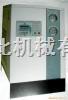 FMS压缩空气冷冻干燥机风冷型FFB系列