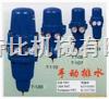 UNICOM日本3in1三合一压缩空气精密过滤器T系列