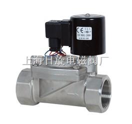 [DF-40J]不锈钢液用电磁阀【不锈钢高温高压电磁阀】