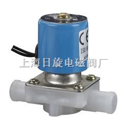 [RSC-10]家用饮水机出水电磁阀