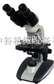 郑州生物显微镜≒显微镜