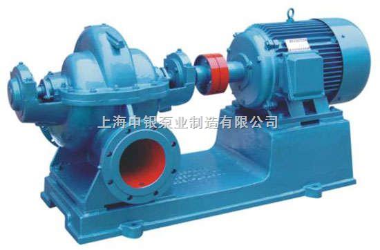 S型、Sh单级双吸水平中开离心泵