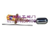 UQK浮球液位控制器| UQK浮球液位控制器价格| UQK浮球液位控制器参数
