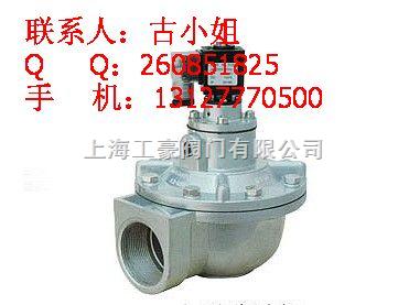 DMF脉冲电磁阀  DMF-Z-40 DMF-Z-32脉冲电磁阀DMF-Z-40 DMF-Z-32