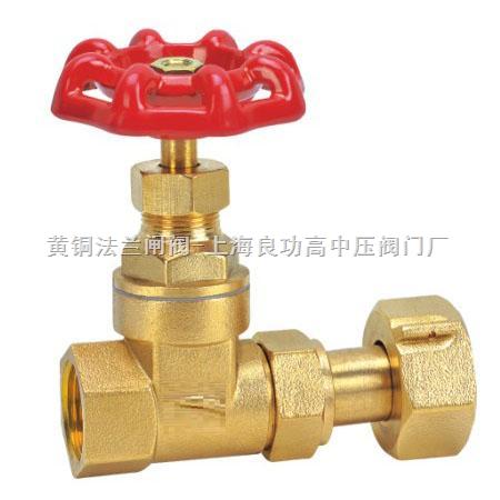 黄铜水表闸阀,插卡水表,三川水表,直读水表,(Z15W-16T)