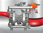 隔膜泵价格 QBY系列铝合金气动隔膜泵