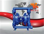 QBY型隔膜泵 QBY型铸铁气动隔膜泵