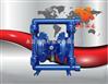 优质铸铁气动隔膜泵