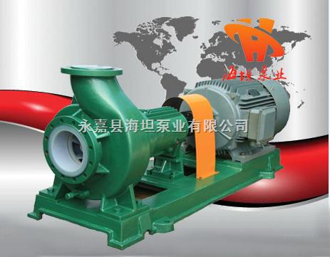 永嘉县海坦牌厂家 IHF型衬氟塑料离心泵
