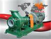 IHF型IHF型襯氟塑料離心泵價格