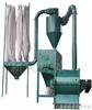 供应山西新型木粉机/XC1标准木粉机/超细木粉机/全自动木粉机