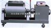 混凝土搅拌机用途混凝土搅拌机型号